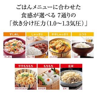005b象印 炊飯器 圧力IH式 5.5合 NP-NY10-X料理例.jpg