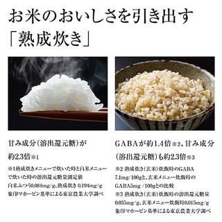 009b象印 炊飯器 IH式 1升 NP-VD18-TA熟成炊き.jpg